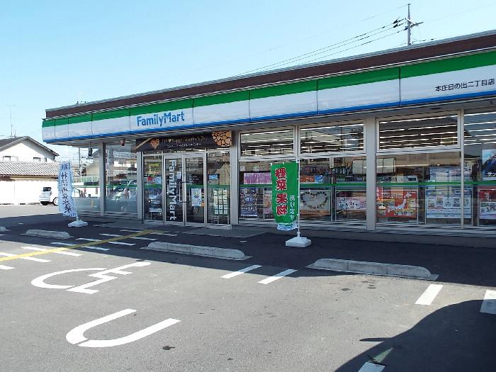 神流川銘水米 本庄日の出町二丁目店