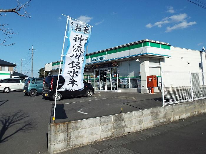 神流川銘水米 ヤマキ本庄西店