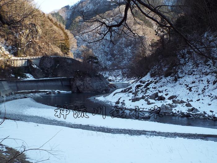 神流川上流