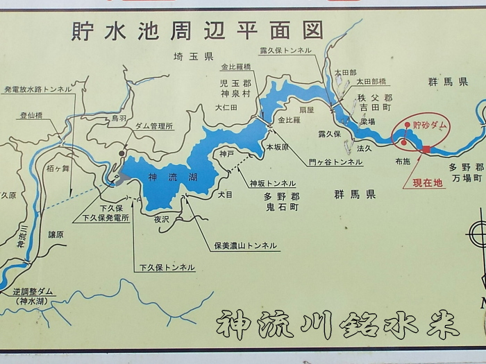 下久保ダム周辺地図