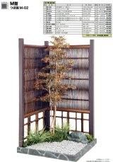 ミニ庭園セット(坪庭M02)