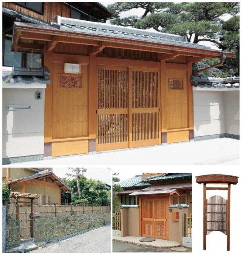 Japanese Gate (Sukiya-mon)