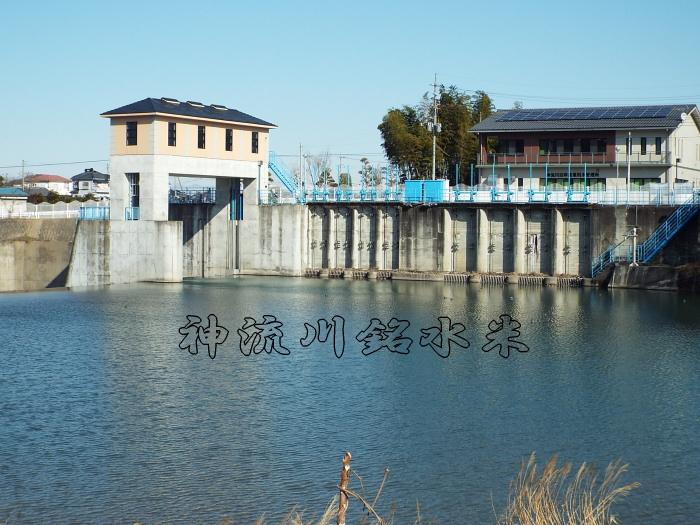 神流川北部用水取水堰